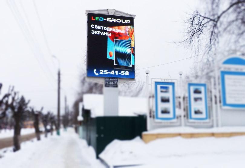 Светодиодный экран от компании LED-GROUP